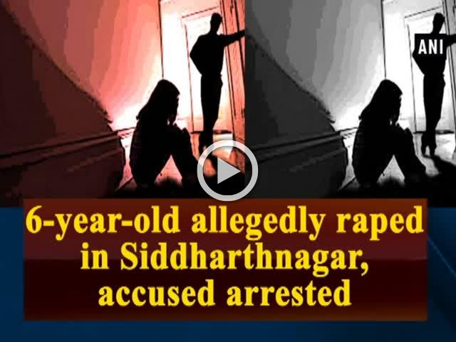 6-year-old allegedly raped in Siddharthnagar, accused arrested