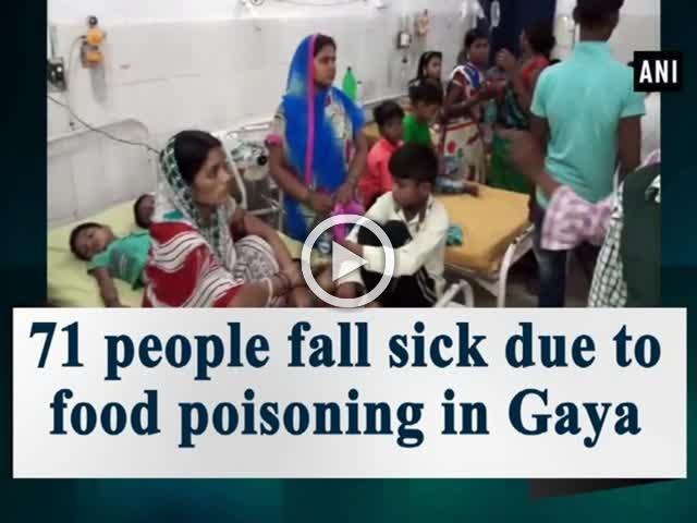 71 people fall sick due to food poisoning in Gaya