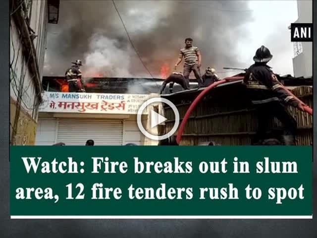 Watch: Fire breaks out in slum area, 12 fire tenders rush to spot