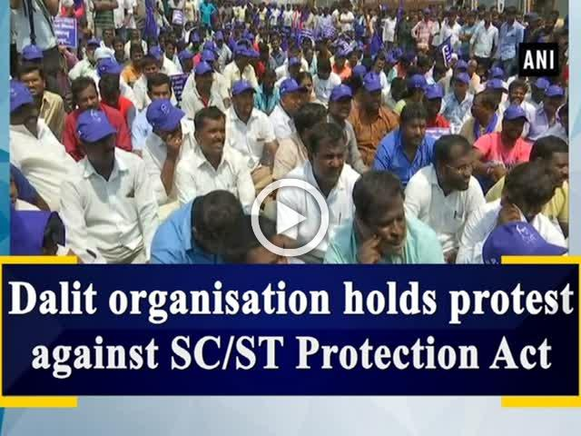 Dalit organisation holds protest against SC/ST Protection Act