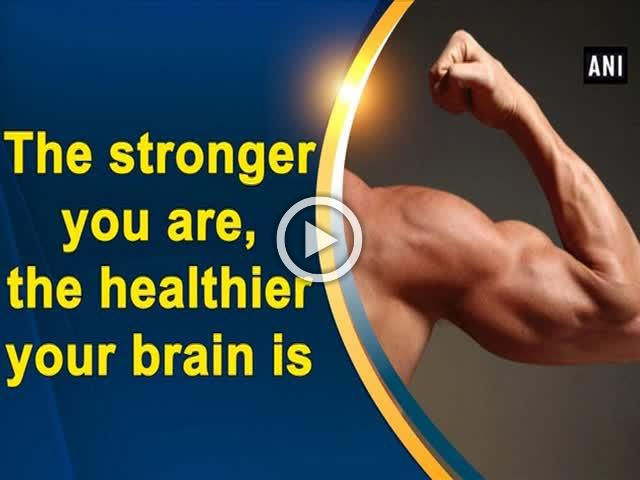 The stronger you are, the healthier your brain is