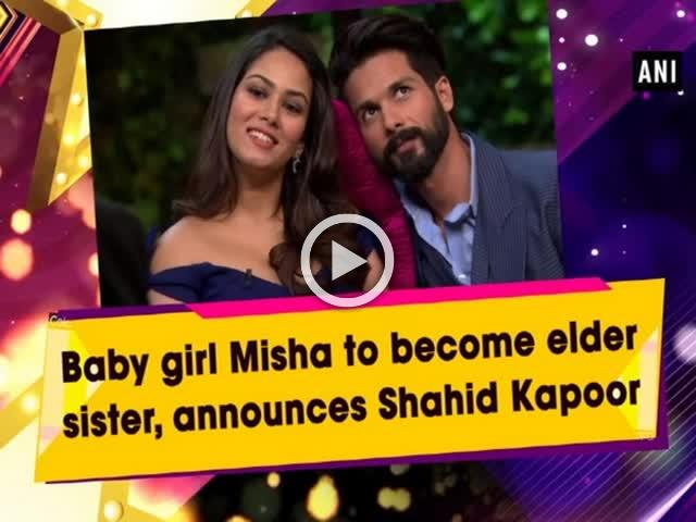 Baby girl Misha to become elder sister, announces Shahid Kapoor