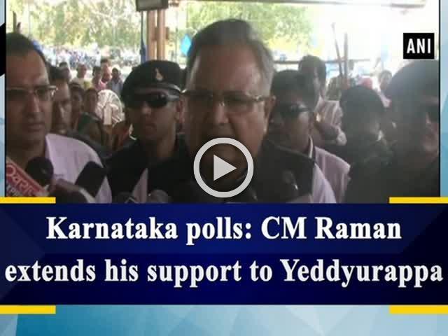 Karnataka polls: CM Raman extends his support to Yeddyurappa