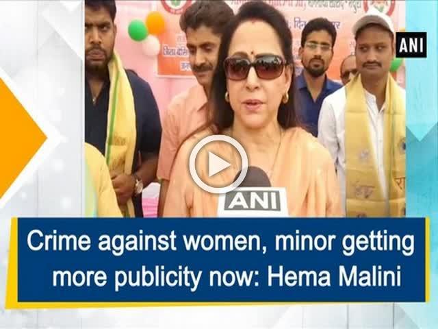 Crime against women, minor getting more publicity now: Hema Malini