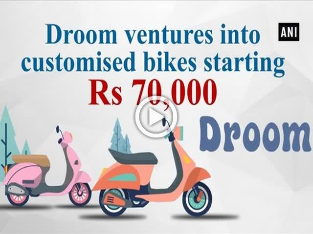 Droom ventures into customised bikes starting Rs 70,000