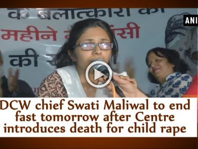 DCW chief Swati Maliwal to end fast tomorrow after Centre introduces death for child rape