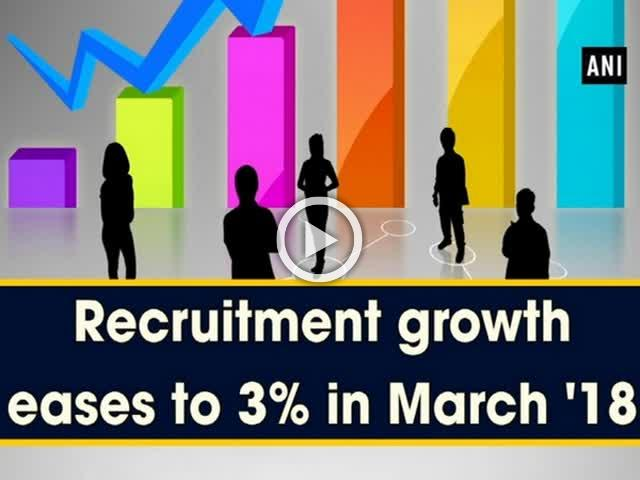 Recruitment growth eases to 3% in March '18