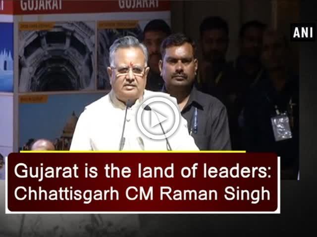 Gujarat is the land of leaders: Chhattisgarh CM Raman Singh