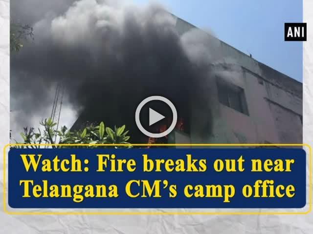 Watch: Fire breaks out near Telangana CM's camp office