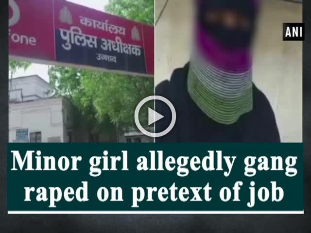 Minor girl allegedly gang raped on pretext of job