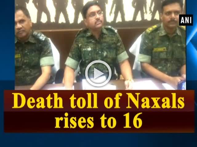 Death toll of Naxals rises to 16