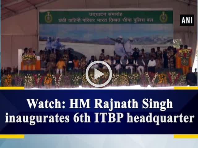 Watch: HM Rajnath Singh inaugurates 6th ITBP headquarter
