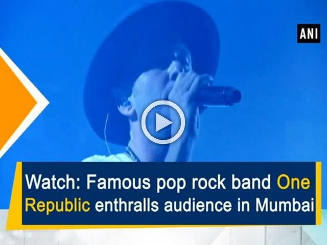 Watch: Famous pop rock band One Republic enthralls crowd in Mumbai