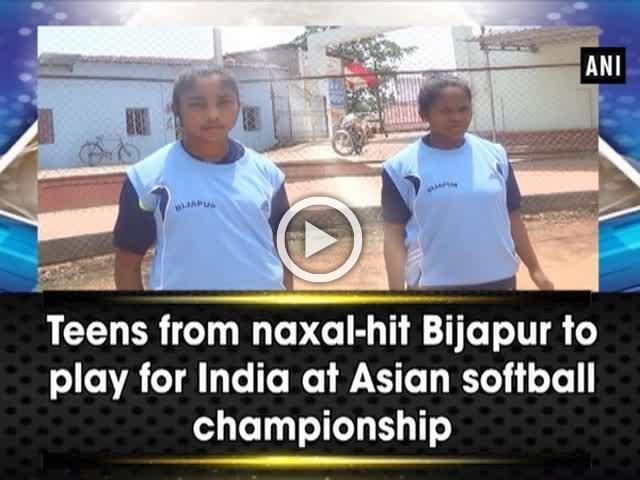 Teens from naxal-hit Bijapur to play for India at Asian softball championship