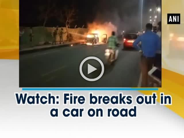 Watch: Fire breaks out in a car on road