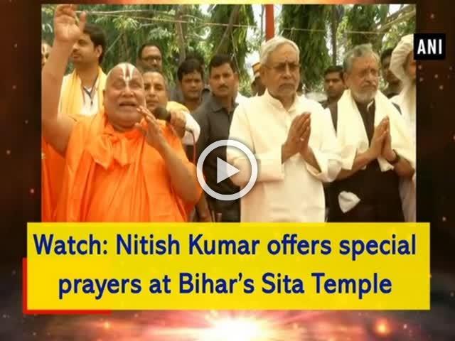 Watch: Nitish Kumar offers special prayers at Bihar's Sita Temple