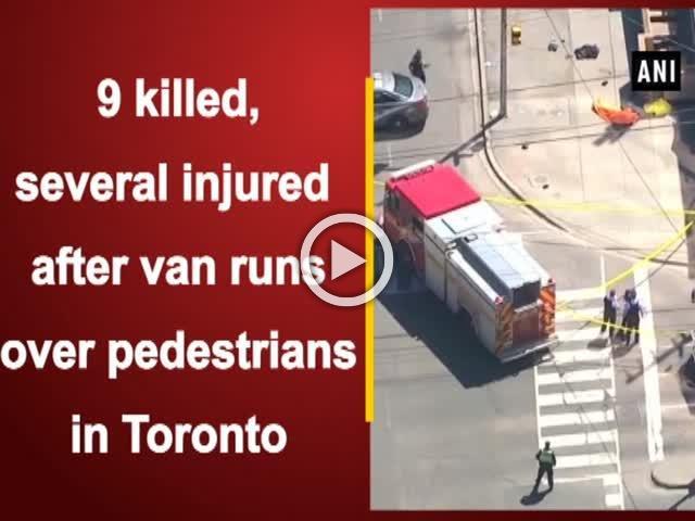 9 killed, several injured after van runs over pedestrians in Toronto