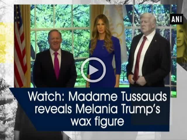 Watch: Madame Tussauds reveals Melania Trump's wax figure