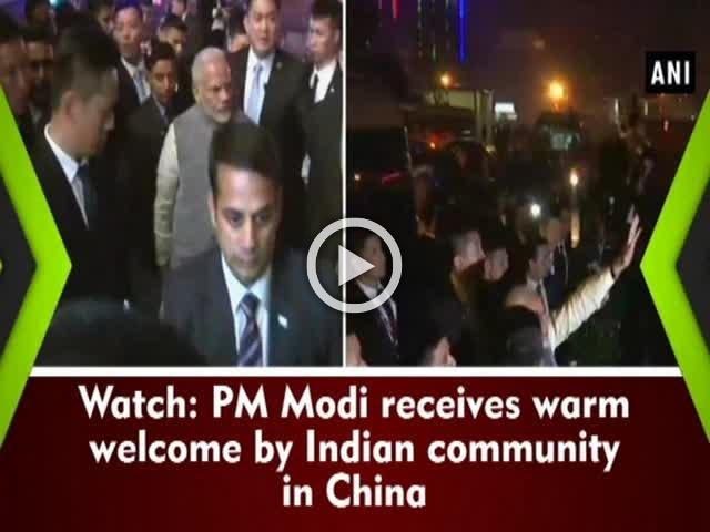 Watch: PM Modi receives warm welcome by Indian community in China