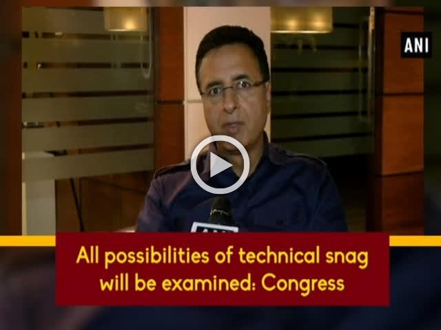 All possibilities of technical snag will be examined: Congress