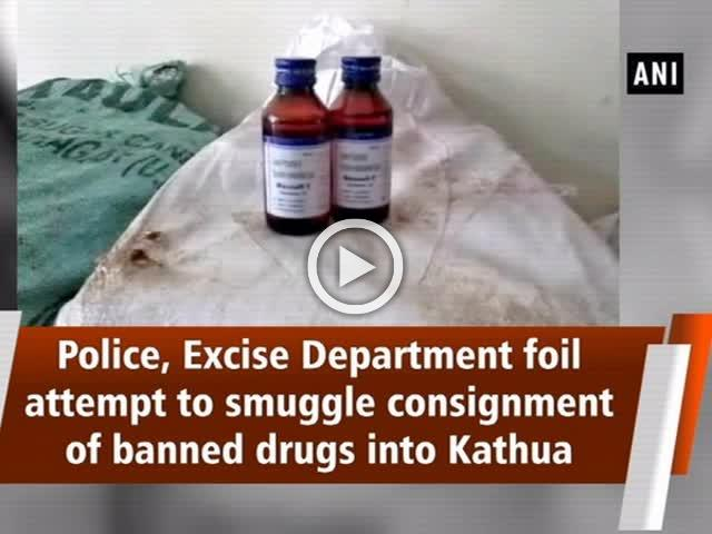 Police, Excise Department foil attempt to smuggle consignment of banned drugs into Kathua