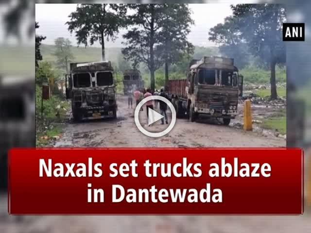 Naxals set trucks ablaze in Dantewada
