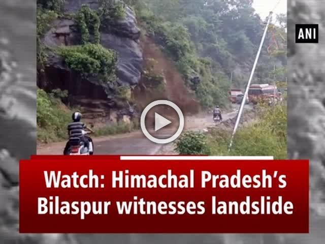 Watch: Himachal Pradesh's Bilaspur witnesses landslide