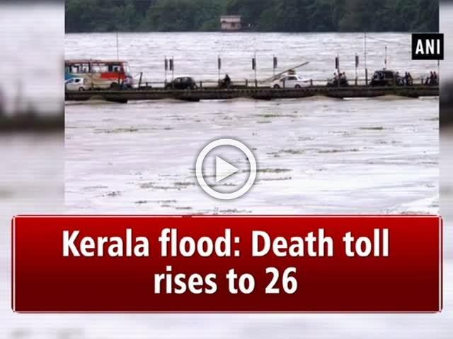 Kerala flood: Death toll rises to 26