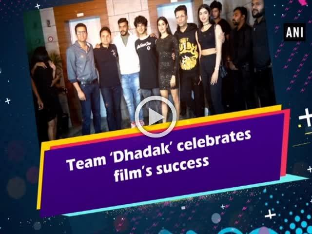 Team 'Dhadak' celebrates film's success