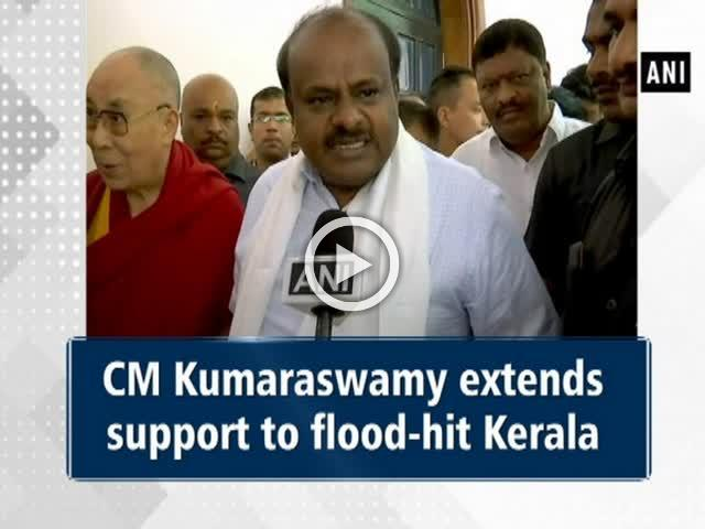 CM Kumaraswamy extends support to flood-hit Kerala