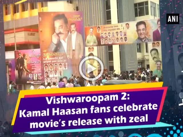 Vishwaroopam 2: Kamal Haasan fans celebrate movie's release with zeal