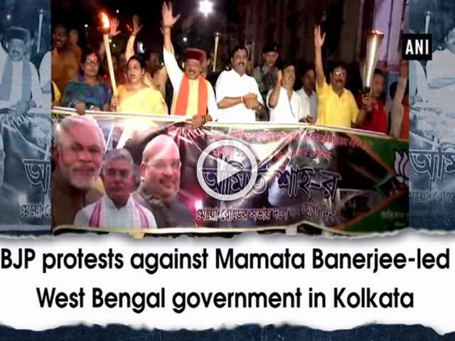 BJP protests against Mamata Banerjee-led West Bengal government in Kolkata
