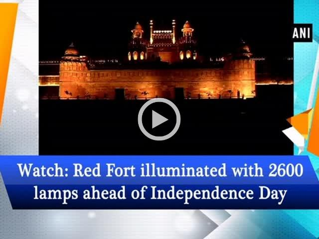 Watch: Red Fort illuminated with 2600 lamps ahead of Independence Day
