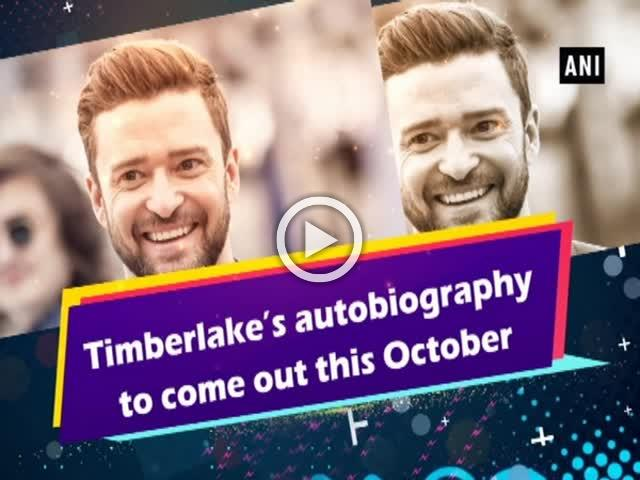 Timberlake's autobiography to come out this October