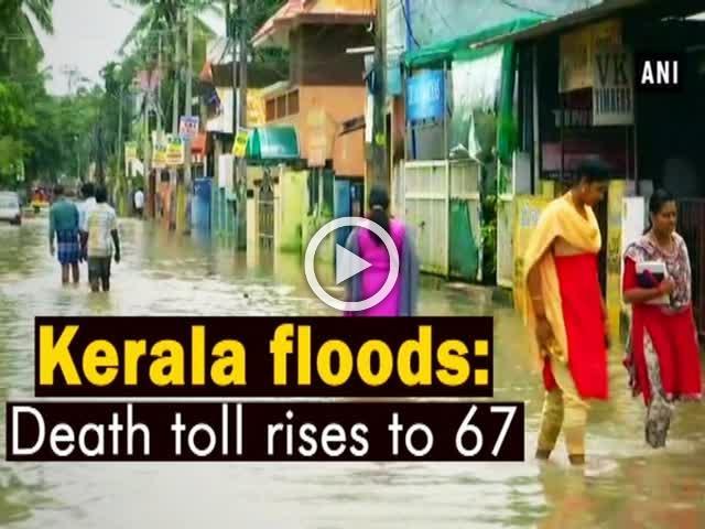 Kerala floods: Death toll rises to 67