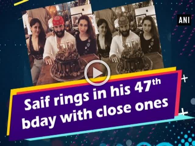 Saif rings in his 47th bday with close ones