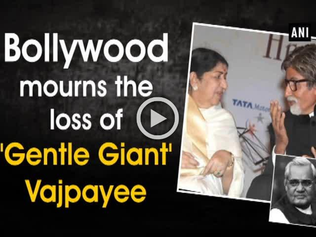Bollywood mourns the loss of 'Gentle Giant' Vajpayee