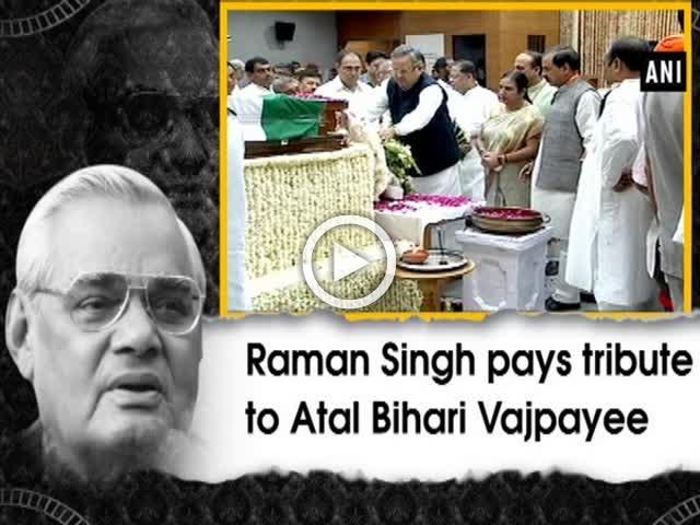 Raman Singh pays tribute to Atal Bihari Vajpayee