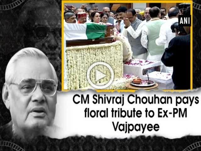 CM Shivraj Chouhan pays floral tribute to Ex-PM Vajpayee