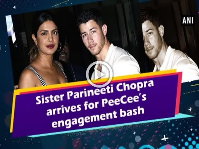 Sister Parineeti Chopra arrives for PeeCee's engagement bash
