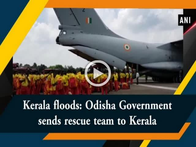 Kerala floods: Odisha Government sends rescue team to Kerala