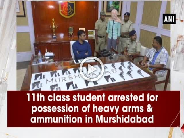 11th class student arrested for possession of heavy arms & ammunition in Murshidabad