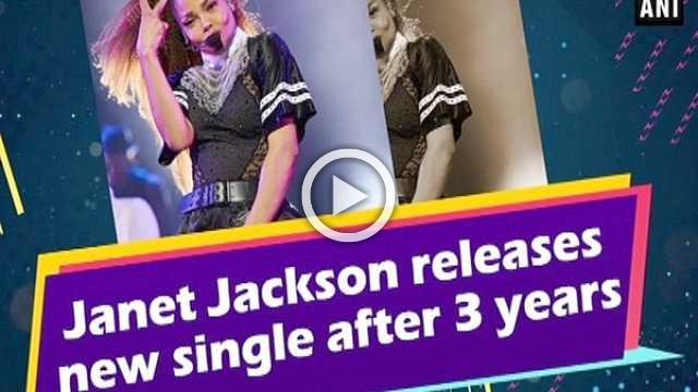 Janet Jackson releases new single after 3 years