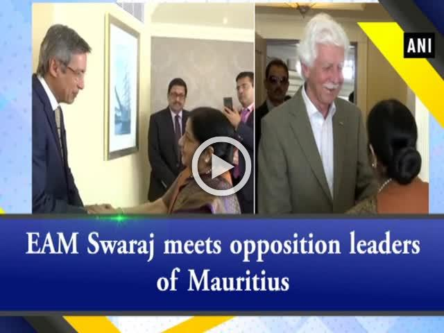 EAM Swaraj meets opposition leaders of Mauritius
