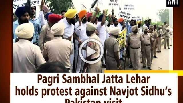 Pagri Sambhal Jatta Lehar holds protest against Navjot Sidhu's Pakistan visit