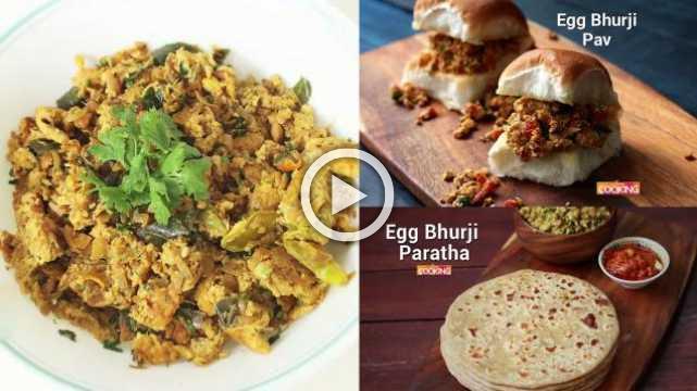 Bhurji Recipes | Ventuno Home Cooking