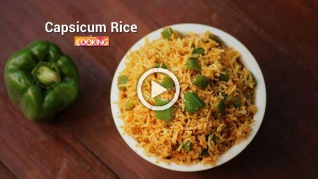 Capsicum Rice | Ventuno Home Cooking