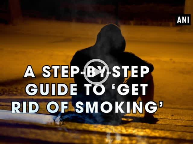 A step-by-step guide to 'get rid of smoking'