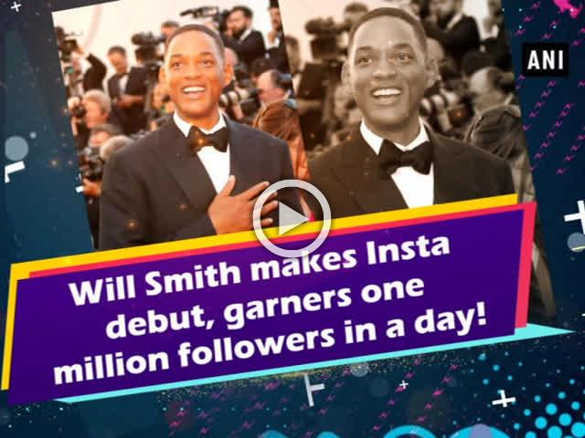 Will Smith makes Insta debut, garners one million followers in a day!