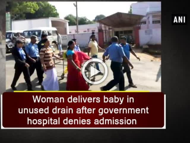 Woman delivers baby in unused drain after government hospital denies admission